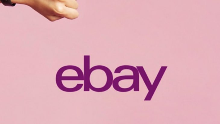eBay USA Login