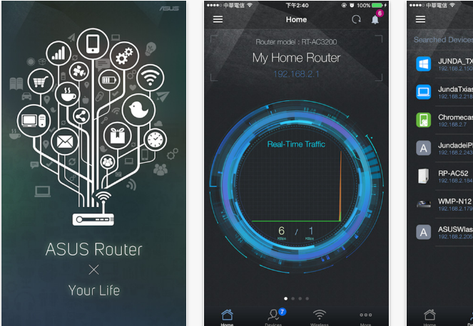 ASUS Router Mobile Applications